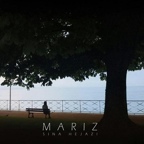 دانلود آهنگ جدید سینا حجازی بنام مریض به همراه متن ترانه