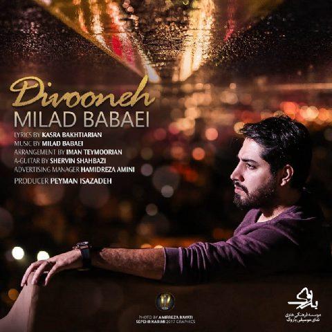 دانلود آهنگ جدید میلاد بابایی دیوونه با لینک مستقیم و پخش آنلاین