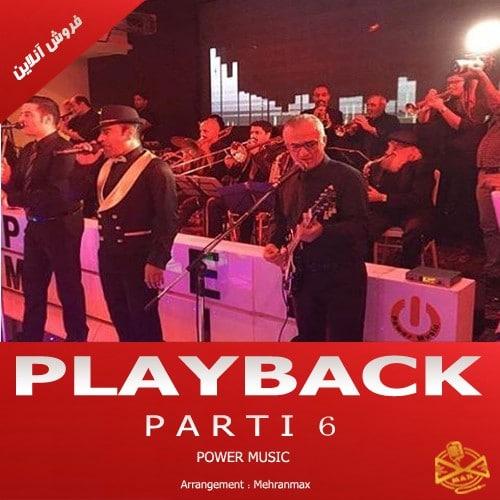 دانلود پلی بک پارتی ۶ گروه پاور موزیک