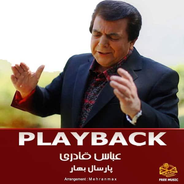 دانلود پلی بک آهنگ عباس قادری بنام پارسال بهار